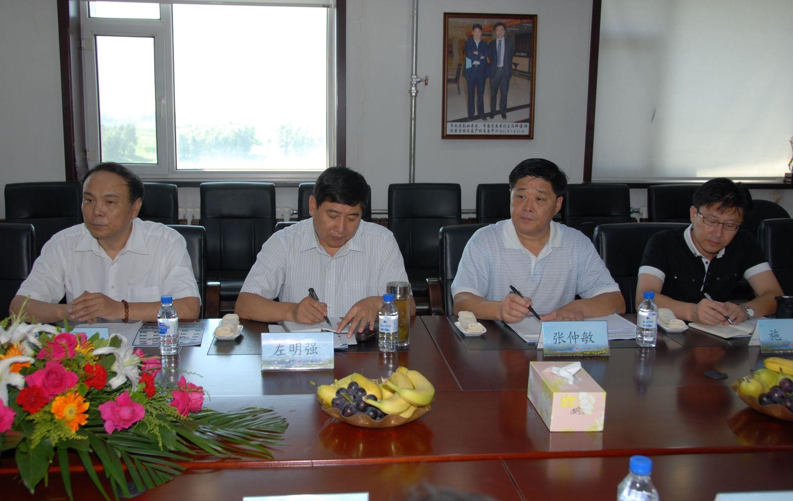 青岛市中级人民法院及我所领导到吉林长春产权交易中心调研