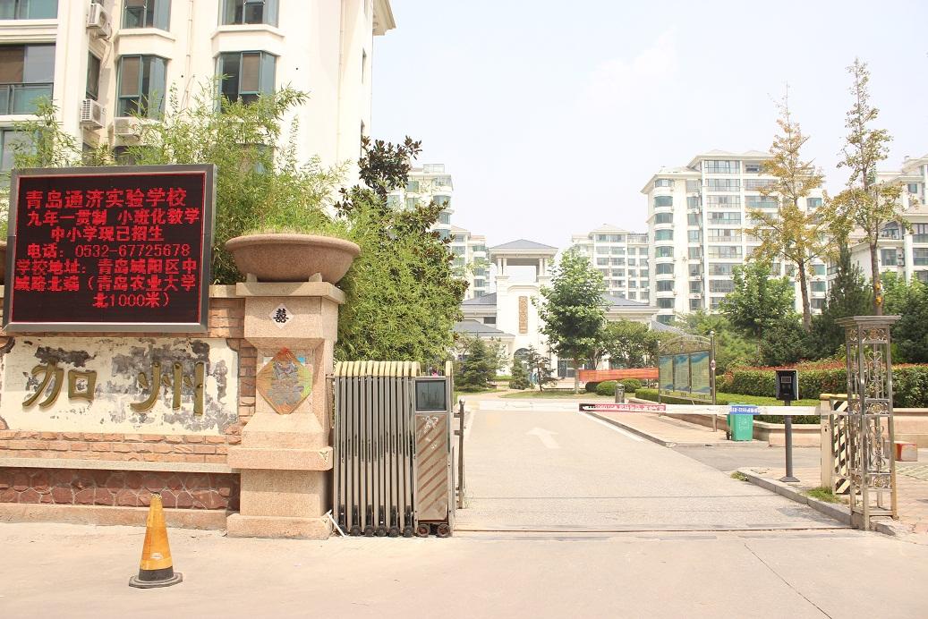 青岛市市南区香港中路12号1号楼302户房产;平度市