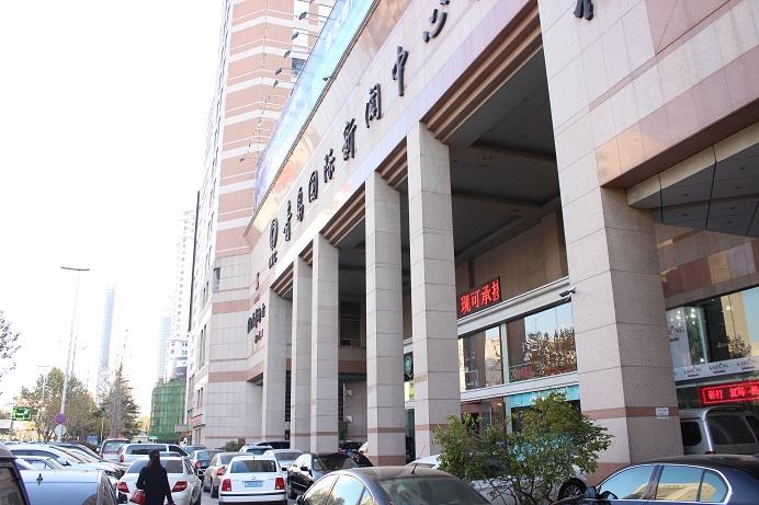 青岛市市南区香港中路52号6层b1